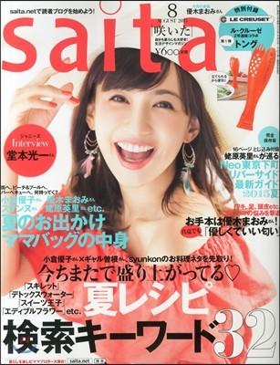 Saita(さいた) 2015年8月號