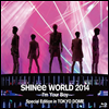 샤이니 (Shinee) - Shinee World 2014 ~I'm Your Boy~ Special Edition In Tokyo Dome (Blu-ray)(2015)