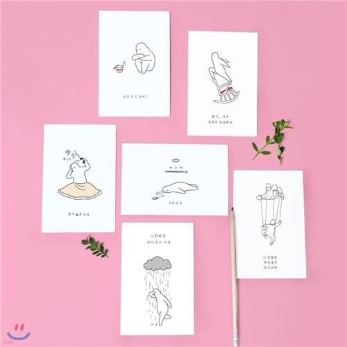 잉여생활백서 - 공감엽서 6종 ver.1