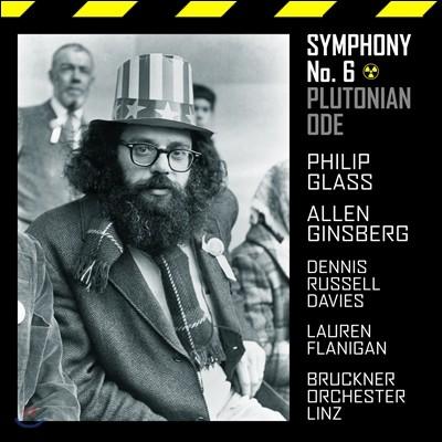 Dennis Russell Davies 필립 글래스: 교향곡 6번 '플루토니언 송가' (Philip Glass: Symphony No. 6 'Plutonian Ode')