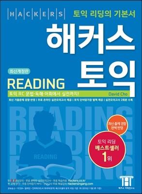 ��Ŀ�� ���� Reading 2015..