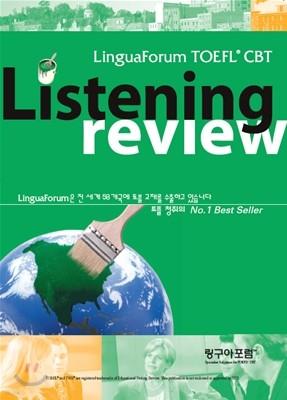 LinguaForum TOEFL CBT Listening Review