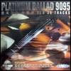 [중고] V.A. / PLATINUM BALLAD 9095 한국가요 총결산 (2CD/하드커버없음)