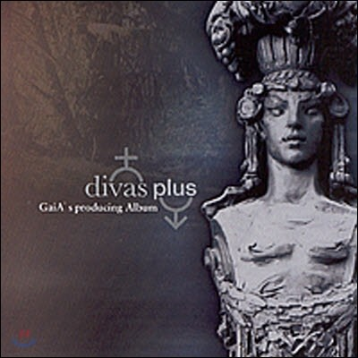 가이아(GaiA) / Divas Plus (미개봉)