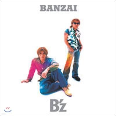 [중고] B'z (비즈) / BANZAI (Single)