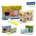 글라스락 이유식기 얌얌선물세트 4종택1 선물박스