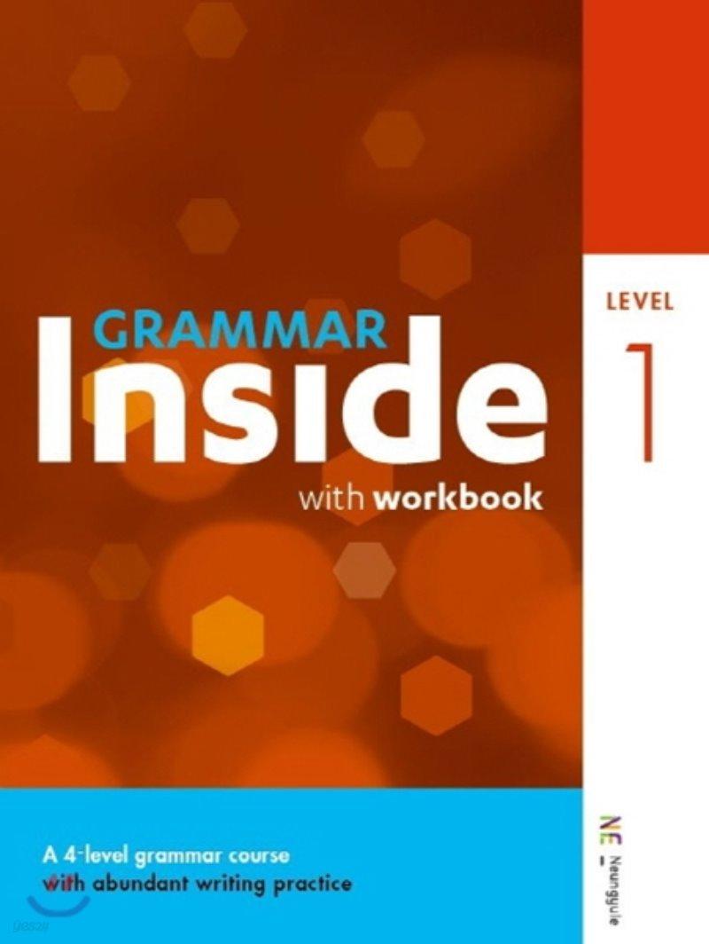 Grammar Inside 그래머 인사이드 Level 1