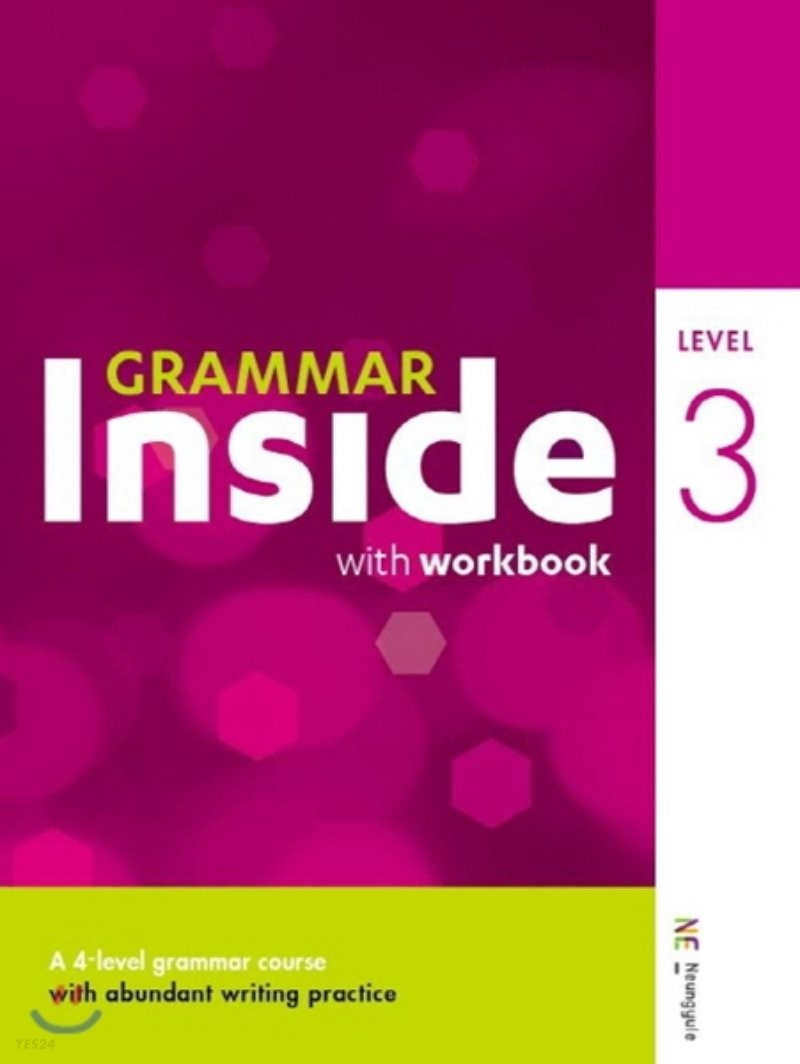 Grammar Inside 그래머 인사이드 Level 3