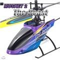 [Helicraft] RC입문의 패셔너블 헬기 머스켓 2 더 비스트 / Musket the beast