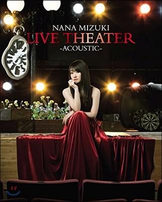 Nana Mizuki - Live Theater -Acoustic-