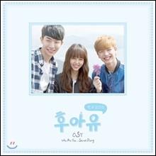 �ľ��� - �б� 2015 (KBS2 ���) OST