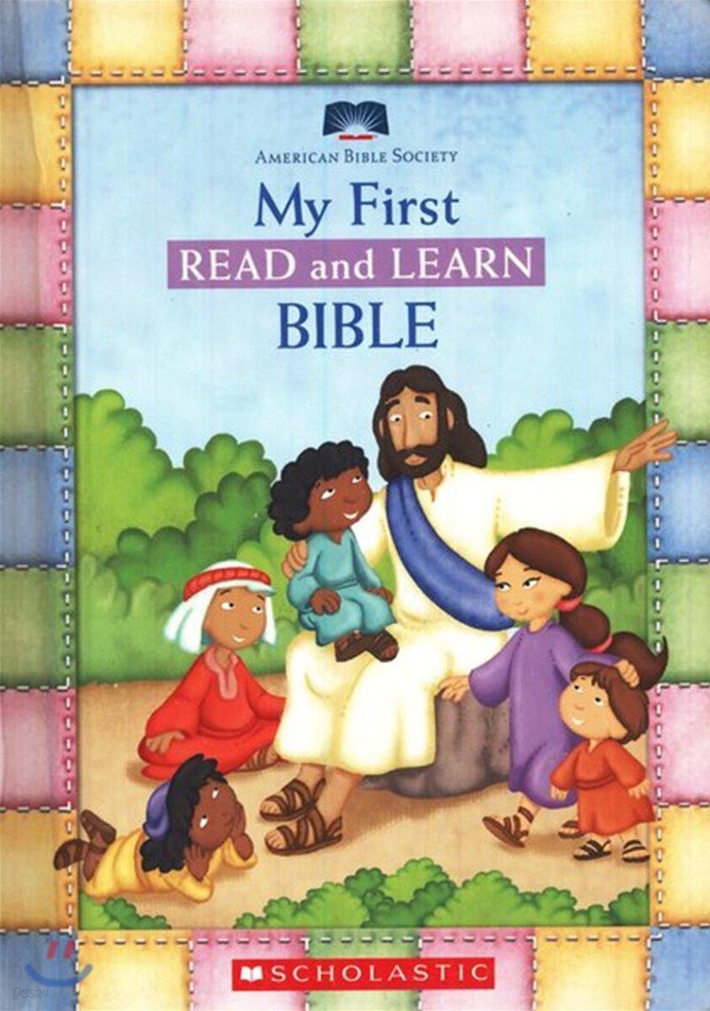 우리 아이 첫 영어 성경 My First Read And Learn Bible