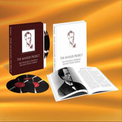 마이클 틸슨 토마스 - 말러 프로젝트: 교향곡 전집 1번 - 9번 (Mahler Project - Symphonies Nos.1 - 9) (180g)(Limited Edition)(23LP Boxset) - Michael Tilson Thomas