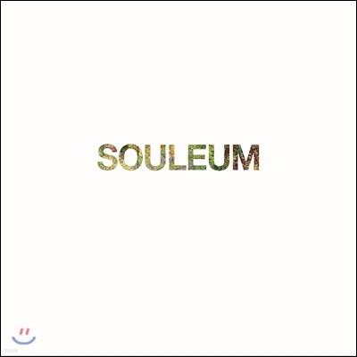소름 (Soul:音) - Souleum