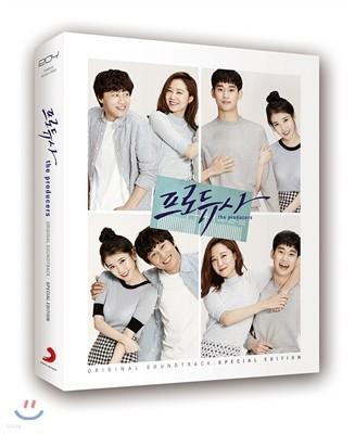 프로듀사 (KBS2 드라마) OST [스페셜 한정반]