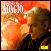 Herbert von Karajan, Wolrgang Meyer / 카라얀 - 로맨틱 아다지오 (Karajan - Romantic Adagio/미개봉/dg4159)