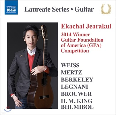 Ekachai Jearakul 에카차이 제라쿨 기타 리사이틀 (Ekachai Jearakul Guitar Recital)