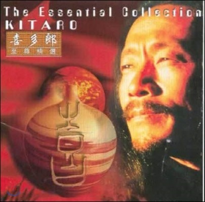 [중고] Kitaro / The Essential Collection (수입/HDCD/2CD)