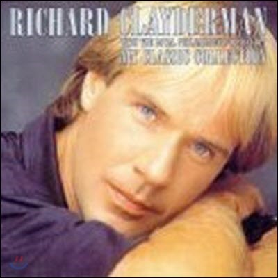 Richard Clayderman / My Classic Collection (미개봉)