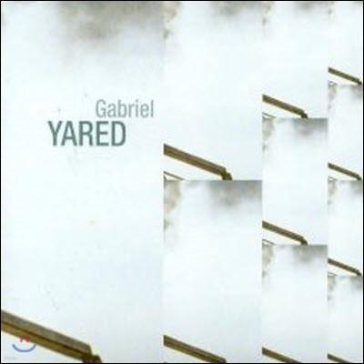 Gabriel Yared / Retrospective (2CD Digipack/미개봉/수입)