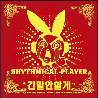 [중고] Rhythmical Player (R.P) / 긴말 안할게 (single)