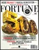 Fortune (���ְ�) - USA Ed. 2015�� 6�� 15��
