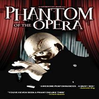 Phantom Of The Opera (오페라의 유령)(지역코드1)(한글무자막)(DVD)