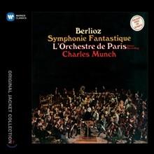 Charles Munch ���������� : ȯ�� ����� (Berlioz: Symphonie Fantastique) ���� ���� [������]