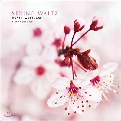 Masaji Watanabe - Spring Waltz 마사지 와타나베