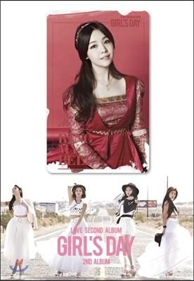 걸스데이 (Girl's Day) 2집 - Love [스마트 뮤직 카드 / 민아 ver.]