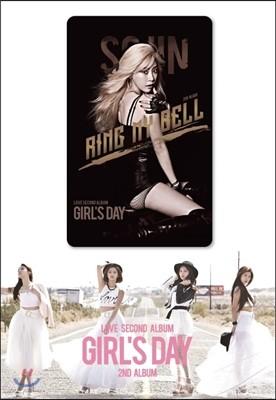 걸스데이 (Girl's Day) 2집 - Love [스마트 뮤직 카드 / 소진 ver.]