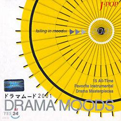 Drama Moods 2001