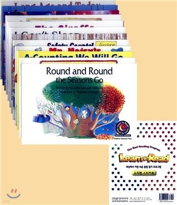 Learn to Read 2단계 과학 + 비바펜 스티커북 set