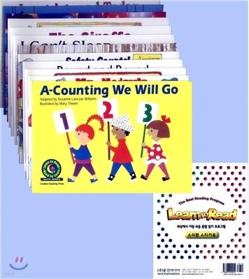 Learn to Read 2단계 수학 + 비바펜 스티커북 set