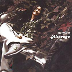 이규호 - Altergo