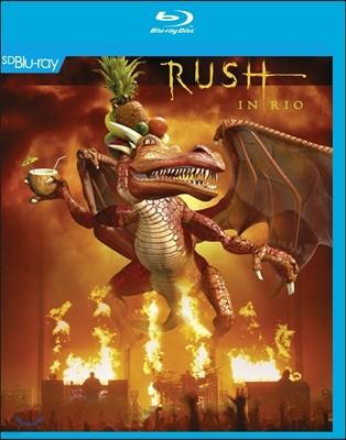 Rush - In Rio 러쉬 2002년 브라질 리우의 마라카냥 경기장 라이브 블루레이