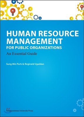Human Resource Management  for Public Organizations