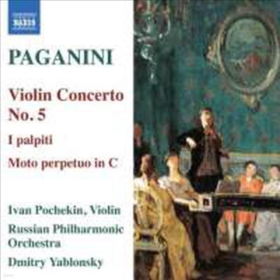 파가니니: 바이올린 협주곡 5번 & 무궁동, 탄크레디 변주곡 (Paganini: Violin Concerto No. 5 & I Palpiti, Op. 13, Moto Perpetuo, Op. 11, Ms 72)(CD) - Dmitry Yablonsky