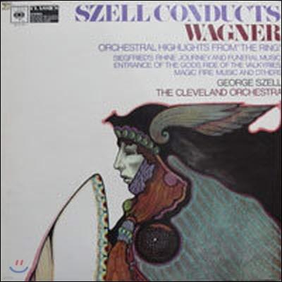 [중고] [LP] George Szell / Wagner : Orchestral Highlights from `The Ring` (수입/61114) - sr4