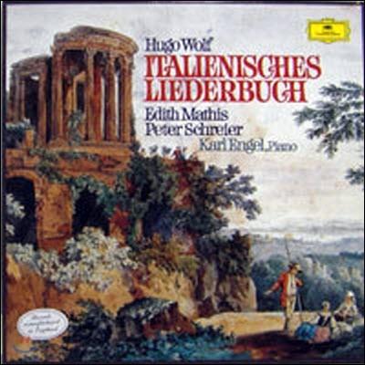 [중고] [LP] Karl Engel, Edith Mathis, Peter Schreier / Wolf : Italienisches Liederbuch (2LP Box/수입/2707 096)