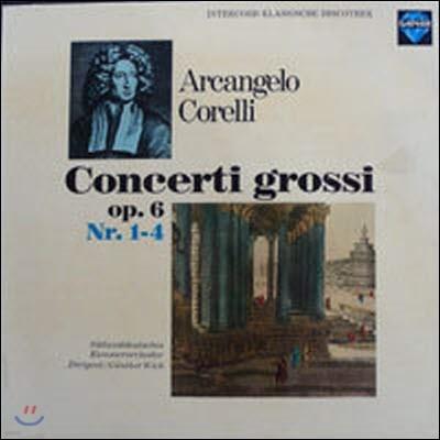 [중고] [LP] Gunther Wich / Corelli : Concerti Grossi Op.6 Nr.1-4 (수입/int120895)
