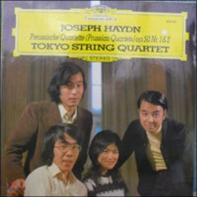 [중고] [LP] Tokyo String Quartet / Haydn : Preussische Quartette op.50 Nr.1&2 (수입/2530440)