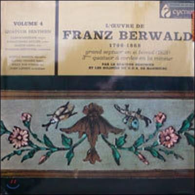 [중고] [LP] Quatuor Benthien / Franz Berwald : Septuor, 3eme Quatuor (수입/60cs517)