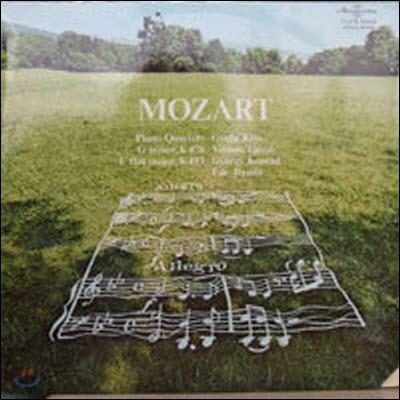 [중고] [LP] Gy Kiss - Tatrai Trio / Mozart : Piano Quartets Nos.1&2 (수입/slpx11668)