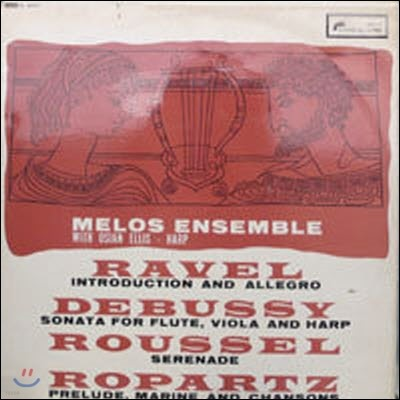 [중고] [LP] Melos Ensemble / Ravel : Introduction And Allegro, etc. (수입/ol50217)