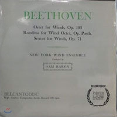 [중고] [LP] New York Wind Ensemble / Beethoven : Octet for Winds, Op.103, etc. (수입/ilp1001)