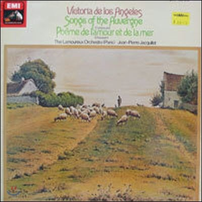 [중고] [LP] Victoria de las Angeles / Canteloube : Songs of the Auvergne, etc (수입/asd2826) - sr195