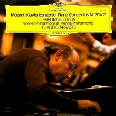Friedrich Gulda 모차르트: 피아노 협주곡 20번 21번 (Mozart: Piano Concerto No.20 No.21) 프리드리히 굴다