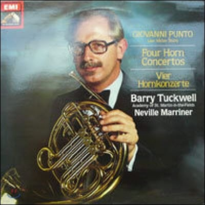 [중고] [LP] Barry Tuckwell / Punto : Four Horn Concertos (수입/asd4008)