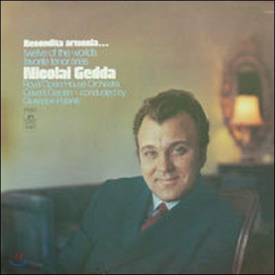 [중고] [LP] Nicolai Gedda / Recondita Armonia.... Twelve of the world`s favorite tenor arias (수입/s36623) - sr228